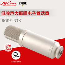 RODE rode NTK low noise earthquake film tube vocal professional recording microphone home live microphone