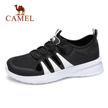 Camel outdoor running shoes men and women 19 summer new mesh breathable casual shoes sports shoes lightweight wear-resistant running shoes