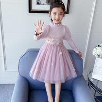 Girls sweater dress small fresh autumn and winter flowers and fluduo mesh skirt children sweater stitching yarn skirt