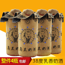 Nemont to produce Inner Mongolia grassland specialty tin au ulan milk wine 38°x4 Bottle Gifts