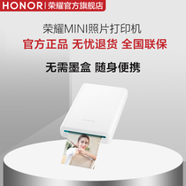 HONOR glory MINI Printer Photo phone pocket small Bluetooth portable inkless color Home Mini Printer official flagship store
