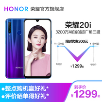 (Limited time offer 300 yuan)Huawei technology Tide brand glory 20i 32 million AI selfie gradient official flagship store Pearl full screen authentic student mobile phone
