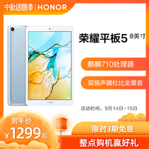 (Limited 3 interest-free)Huawei technology Tide brand glory tablet 5 hd large screen 8 inch 4G full Netcom voice calls Android tablet AI Face Recognition Intelligent Video