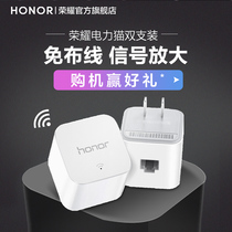 Glory WiFi through the wall treasure double loaded home intelligent wireless network signal amplifier power cat