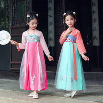 Girls improved hanfu Confucian dress autumn retro national costume baby fairy costume children Chinese style Tang suit