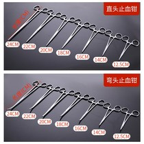 Refers to the blood clamp medical stainless steel hemostatic clamp straight elbow needle holder cupping fishing clamp pet plucking clamp blood vessels