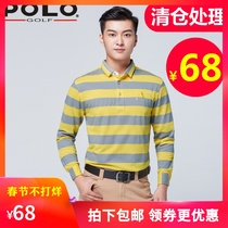 Clearance Golf clothing mens blouse golf suit comfortable cotton striped long sleeve T-shirt