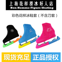 Color pattern skate shoe cover flower knife shoe cover figure skating shoes set skate shoes cover does not fade stretch