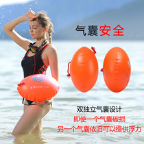Wave posture with cockroach swimming bag adult thickened double balloon float professional equipment life-saving buoy anti-drowning genuine