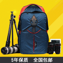 SOMITA SLR camera bag shoulder bag professional anti-theft large capacity Canon lens bag SLR camera backpack