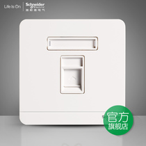 Schneider Electric switch socket telephone socket wall telephone panel weak socket Yi Shang mirror porcelain white