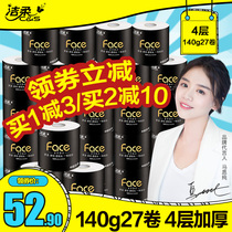 Face black face 140g roll of toilet paper * 27 rolls FCL home pack