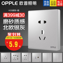 OP Lighting Switch Socket paquet 86 alimentation 55-hole socket panneau accueil panneau de commutateur mural Z
