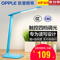 Op LED table lamp bedroom bedside eye lamp learning childrens students work creative long arm stack dimming