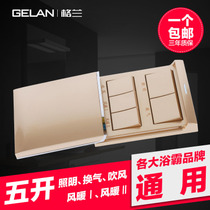Bath Bully Switch 86 type five open sliding cover general belt covered bathroom switch toilet waterproof 16A Panel Champagne Gold