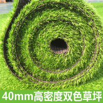 Genuine golf Artificial lawn double color merits grass artificial simulation fake turf balcony kindergarten outdoor grass