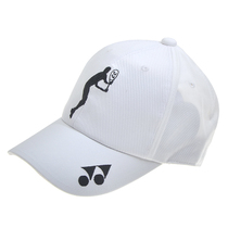 yonex Yonex tennis cap men and women sports cap outdoor visor yotc6019cr valinka hat