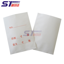 8-inch version of the tongue photo paper bag photo Bag 9 yuan 100 photo bag photo bag spot