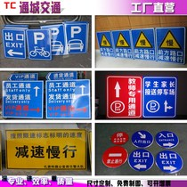 Traffic signs traffic signs speed limit signs underground garage entrance signs signs custom