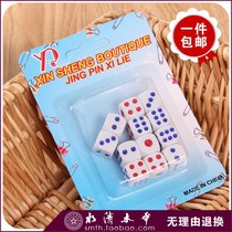 Mahjong sieve dice large household bone color numbers 1-6 tricky dice female color toys small