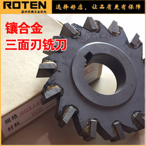 Insert carbide tungsten steel three side edge cutter saw blade disc 100 125*4 6 10 12 14 16 8 20