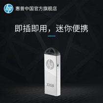 HP HP U Disk 32G business metal U Disk creative men and women car mini student mobile 32g USB