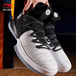 Li Ning team still 6 basketball shoes men's high help 2020 new 7 anti-slip shock-absorbing woven surface breathable sports shoes sold out immediately