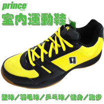Prince PRINCE indoor sports squash shoes table tennis shoes badminton shoes non-slip wear-free movement