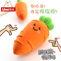 Eraser students wipe clean creative cartoon carrot sleuth cute childrens prize school supplies stationery