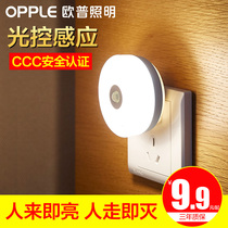 Op human body induction led Night Light usb charging bedside night light aisle bedroom table lamp eye lamp gift