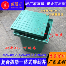 Composite inspection well cover weak Wells integrated threading well communication street light strong electric finished hand hole Wells anti-theft manhole cover