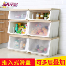 Side open storage box flip storage box sorting box plastic kitchen storage box snack box storage box storage box.