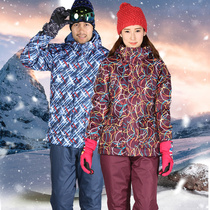 McKinleys new mens and womens ski set is waterproof and warm with a single pair of snowboarding.