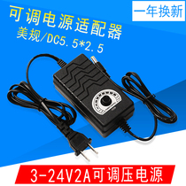 DC switching power supply Adjustable adapter 3V-12V 2A Camera Transformer Voltage stabilizer protection
