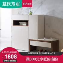 Lins wood cut off the entrance to the shoe cabinet door Cabinet multi-functional storage cabinet for shoe stool combination EF1N