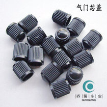 Tire valve core cover electric car motorcycle car valve core cover gas nozzle cover electric car accessories