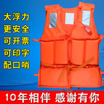 Life Jacket Adult Professional fishing portable swimming thickened vest boat with snorkeling foam childrens vest large buoyancy