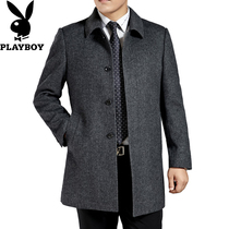Autumn and winter Playboy in the long section of cashmere woolen woolen coat middle-aged mens dad coat