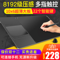 Painted king GC610 tablet hand-painted board computer painting board electronic tablet writing tablet tablet tablet