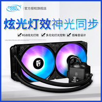 Kyushu Fengshen Captain 240CPU fan Radiator water-cooled desktop computer chassis i5 i7 AMD