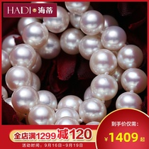 Heidi jewelry Mirror China featured light natural freshwater pearl necklace authentic female 14K gold to send mom gift