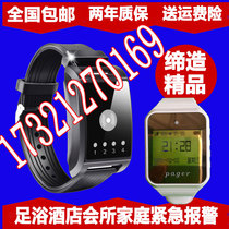 Xun Bell Baths Foot bath Bath sound Technician Watch type foot bath watch alarm Vibration Watch caller