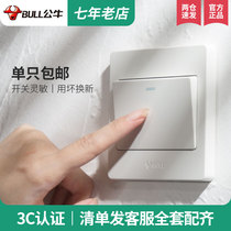 Bull open double control light switch socket panel home wall 86 type G07 decoration concealed a 1 single open