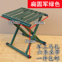 Folding stool Mazar outdoor thickened backrest military fishing chair small stool folding chair portable bench Mazar