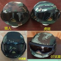 Kevlar M88 tactical helmet steel helmet cap Army fan CS field camouflage camouflage training helmet Special Forces equipment