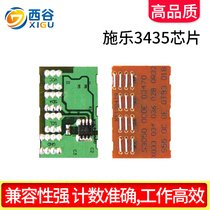 West Valley for Xerox 3435 chip 3435 drum chip Fuji Xerox 3435 drum count chip