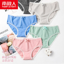 Antarctic summer ladies underpants waist cotton summer traceless thin sexy breathable triangle shorts head TX