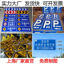 Traffic signs parking garage guide reflective signs logo limit limit speed limit wide custom