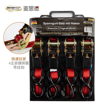 Meister taut rope tied with strapping strapping tightening belt car luggage strapping truck pull