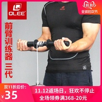 Forearm training device Jinjin stick Muscle Fitness Equipment home wrist strength arm strength male jianbing